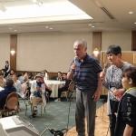 シーガイアコンベンションセンター(日帰り旅行)